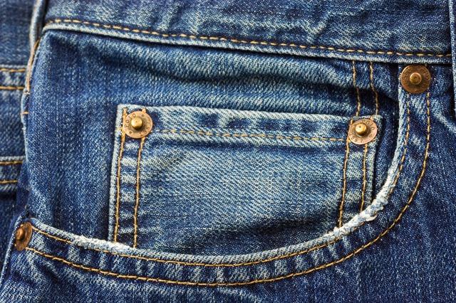 Ателье по ремонту джинс в СПб